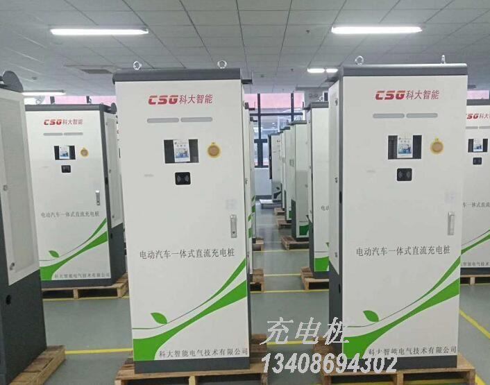 四川汽车充电桩厂家