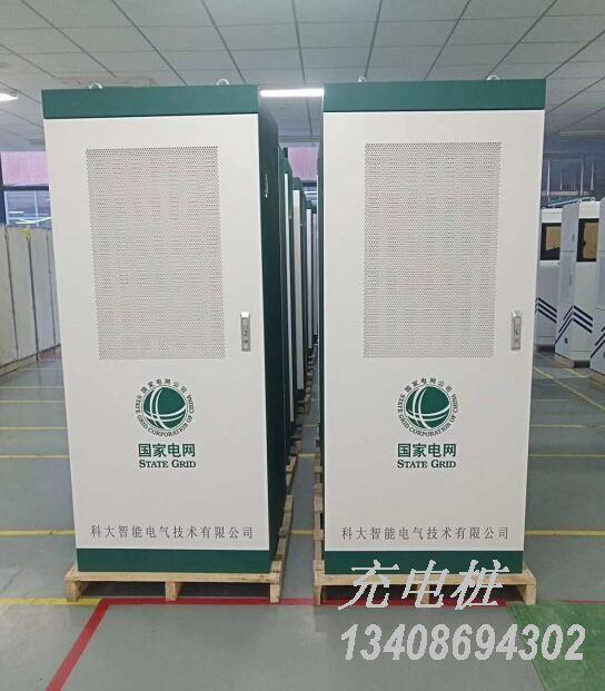 四川电动汽车充电桩