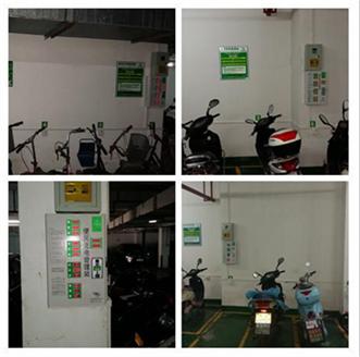 广州智能充电管理系统