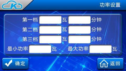 广州充电桩车棚