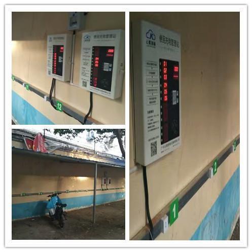 四川充电管理系统案例