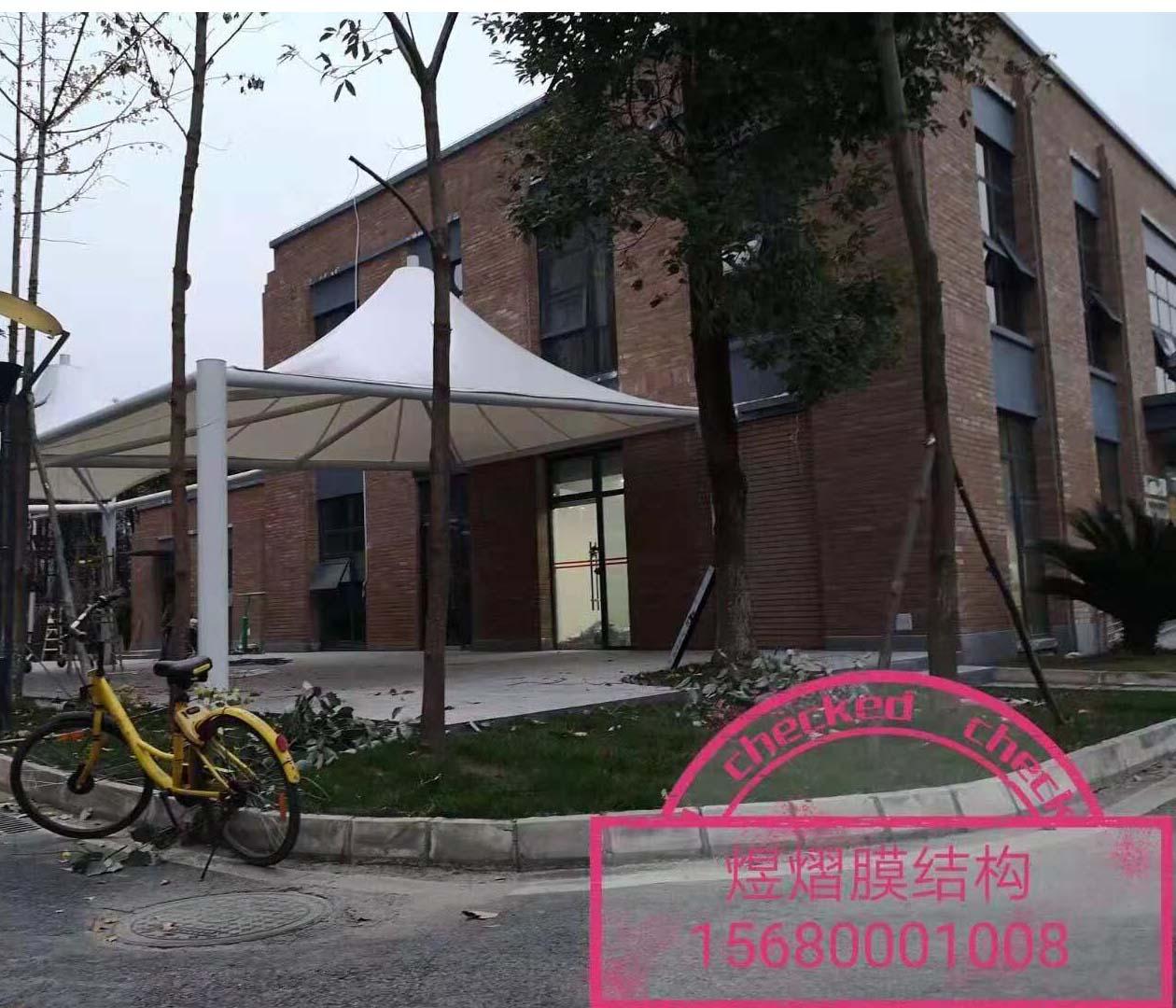 天府新区群众接待中心-膜结构雨棚
