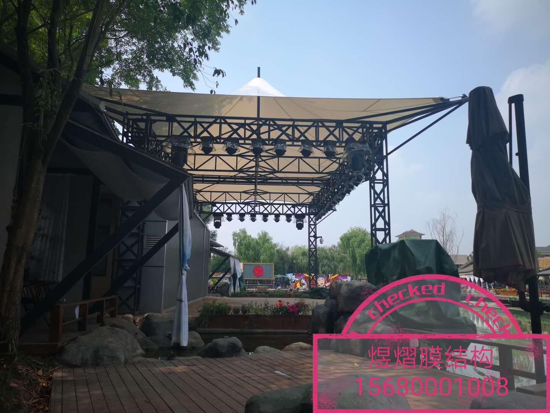 四川舞台膜结构——蓉欧里餐饮管理有限公司