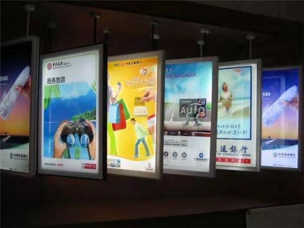 陕西宣传栏标牌