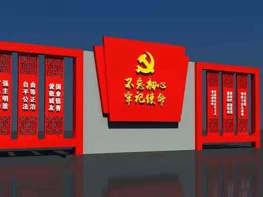 陕西标志牌设计