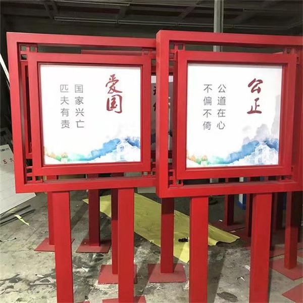 陕西宣传栏标志牌
