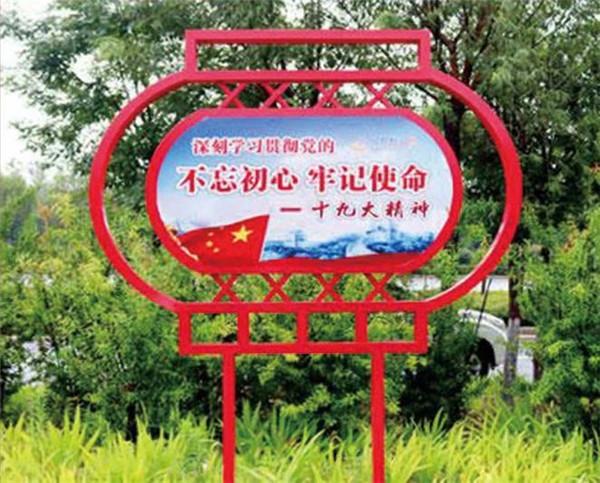 陕西标志牌施工
