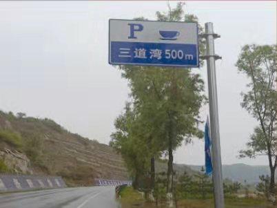 陕西广告牌