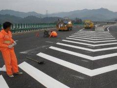 道路标线在划线时施工要求有哪些?主要体现在哪些方面?