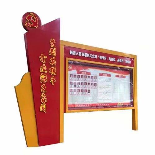 陕西新农村广告牌