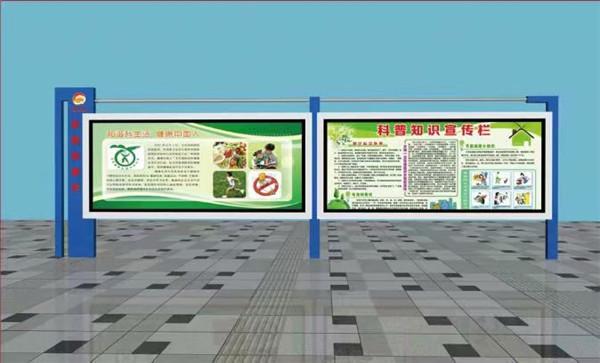 陕西宣传栏标牌施工