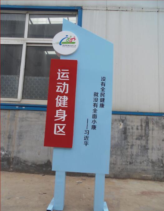 陕西步行广告牌