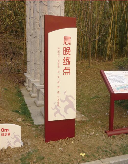 陕西步行广告牌工程