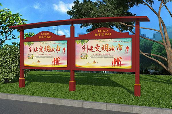 陕西步行广告牌宣传栏的5大清理维护措施
