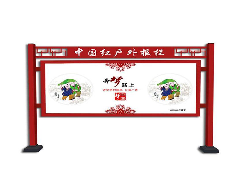 陕西宣传栏标志牌制作
