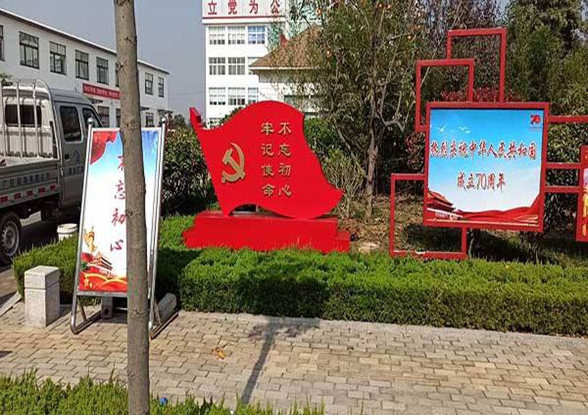 社会主义核心价值观宣传栏,继承中国传统文化