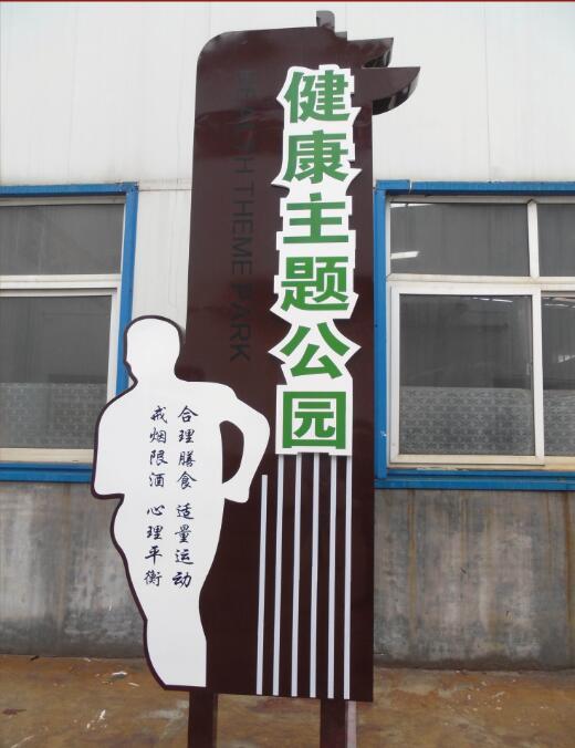 陕西广告牌制作