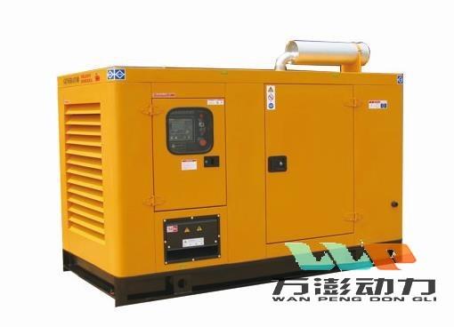 发电机的工作原理及为何3000rpm对应频率是50Hz?