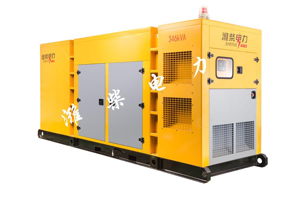 陕西静音型发电机组