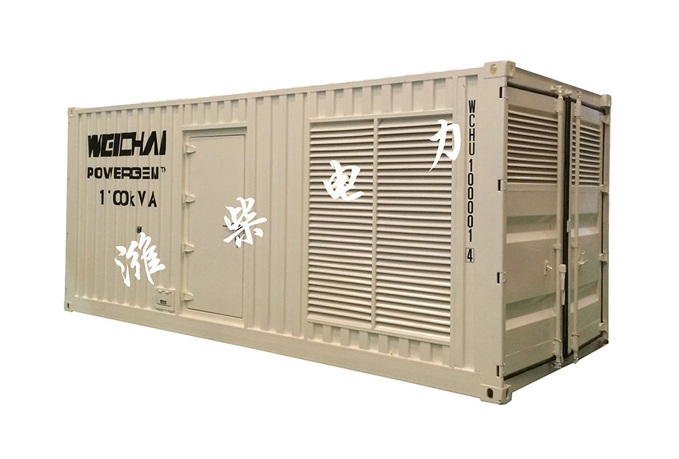 1650KVA-2750KVA方舱发电机组
