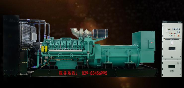 科克系列发电机组