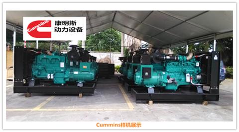 50千瓦超静音箱式柴油发电机组