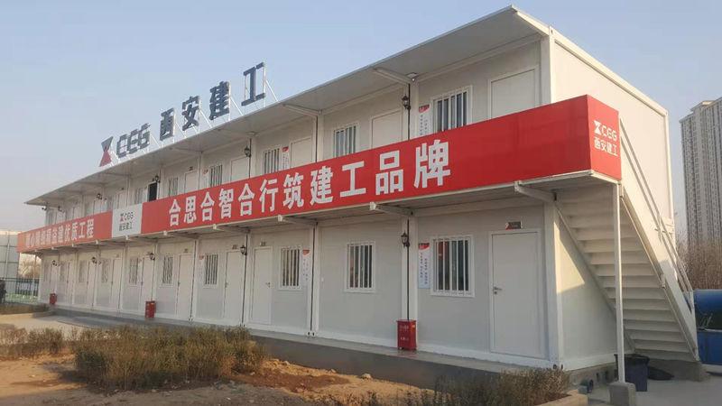 陕西活动板房施工
