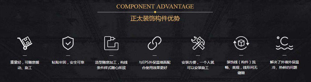 四川正太裝飾工程有限公司