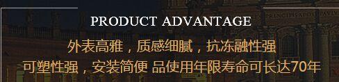 贵州彩色GRC公司
