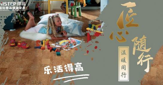 陝西軟木製品加工