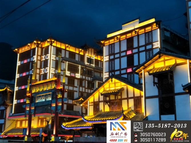 成都酒店LED燈光亮化工程