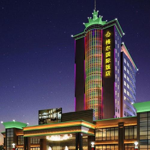 酒店LED燈光亮化工程
