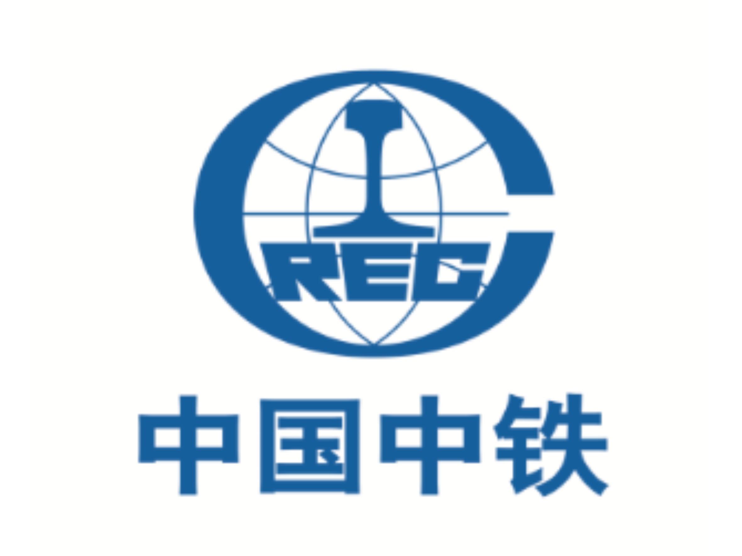 成都廣告標識牌合作客戶中國中鐵