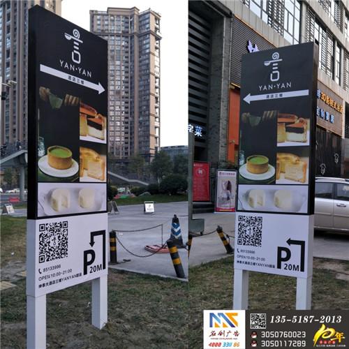 成都廣告標識牌為什么如此受歡迎?