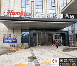 成都酒店招牌發光字生產基地