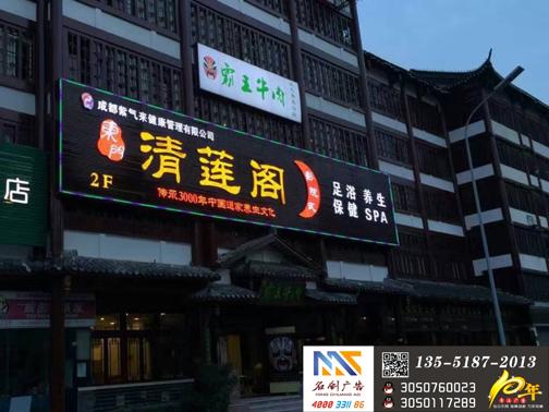 四川酒店会所招牌设计