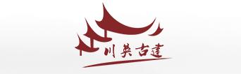 四川水電工程設施