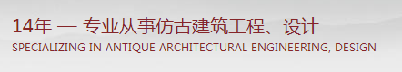 万博manbext体育建筑施工设计