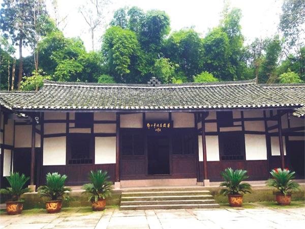 鄧小平故居