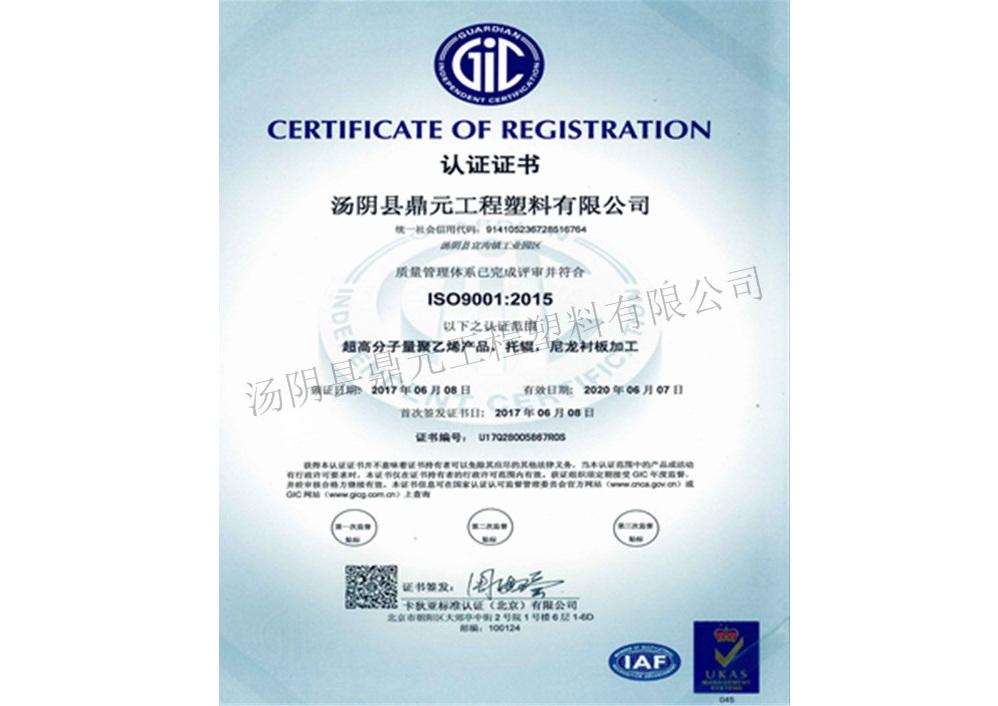 超高分子量聚乙烯过滤板质量认证