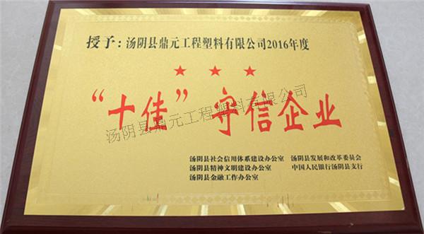 普通高分子量聚乙烯板材厂家荣誉海南体育彩票中心官网