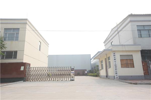 超高分子量聚乙烯衬板厂区展示