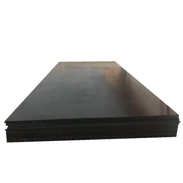 普通高分子量聚乙烯板材