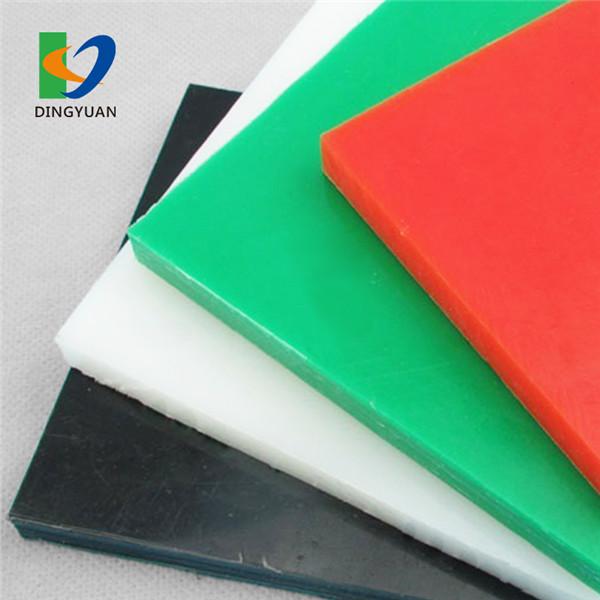 超高分子量聚乙烯板材的优点有哪些?