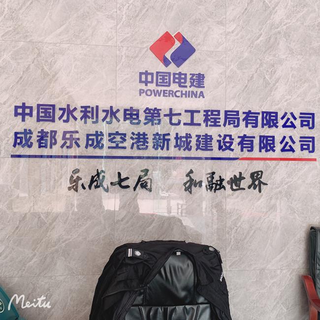 简阳三岔网红桥模板安装现场