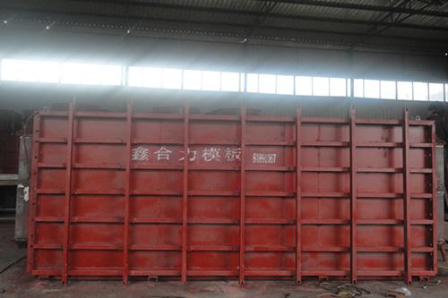减速隔离墩模具,水泥防撞墙成都钢模板