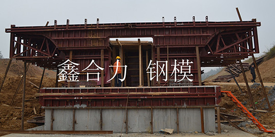 食色app直播:高鐵橋台四川鋼模板合作
