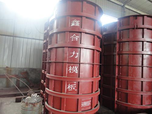 四川圓柱鋼模板