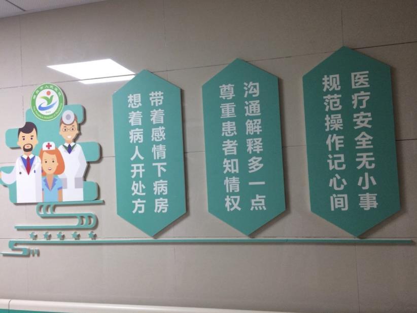 甘肃文化建设