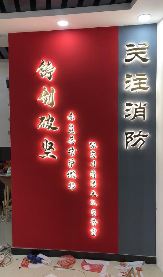 甘肃文化建设制作